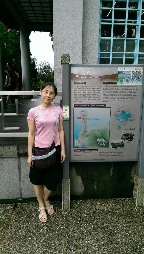 朱惠芳-保母大頭照
